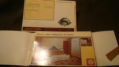 Каталог Мебель 1983 тираж 1000